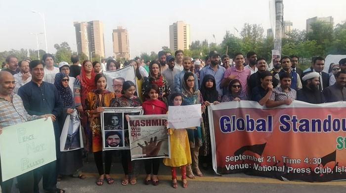 Rally held in solidarity with Kashmiris on UN International Day of Peace