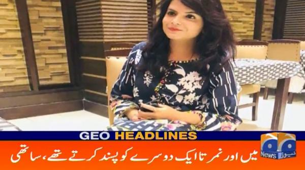 Geo Headlines 09 PM | 22nd September 2019