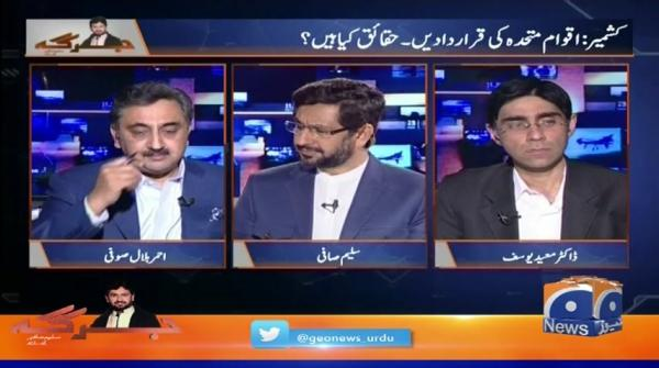 Jirga | 22nd September 2019
