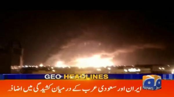 Geo Headlines 12 AM | 22nd September 2019