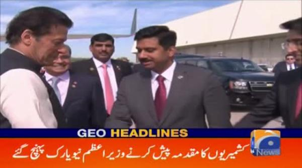 Geo Headlines 09 AM | 22nd September 2019