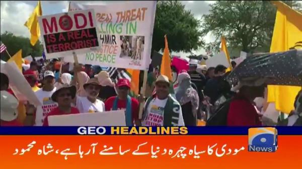 Geo Headlines 12 PM | 23rd September 2019