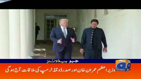 Geo Headlines 01 PM | 23rd September 2019