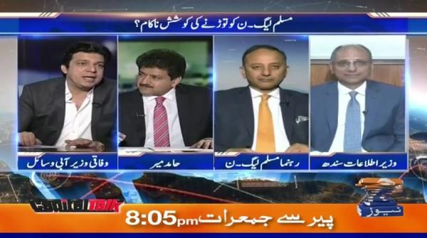 Capital Talk | 23rd September 2019