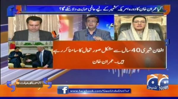 Aapas Ki Baat | 23rd September 2019