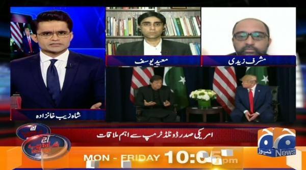Aaj Shahzeb Khanzada Kay Sath | 23rd September 2019