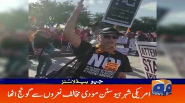 Geo Headlines 12 AM | 23rd September 2019