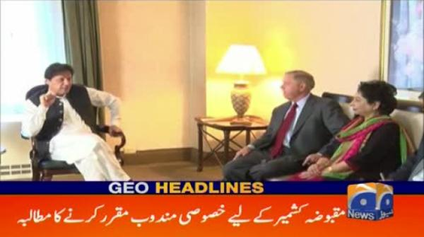 Geo Headlines 09 AM | 23rd September 2019
