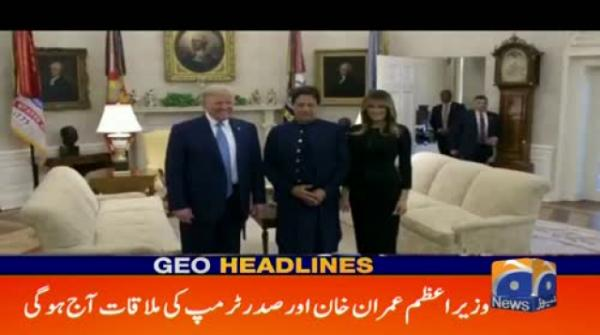 Geo Headlines 10 AM | 23rd September 2019