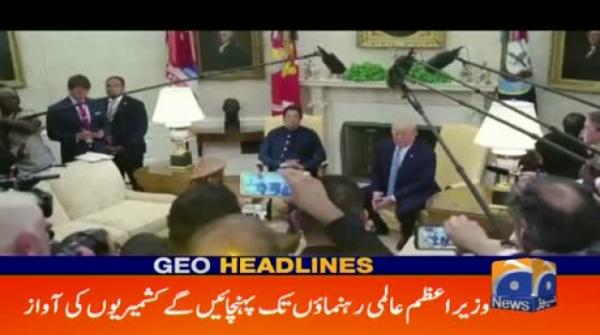 Geo Headlines 04 PM | 23rd September 2019