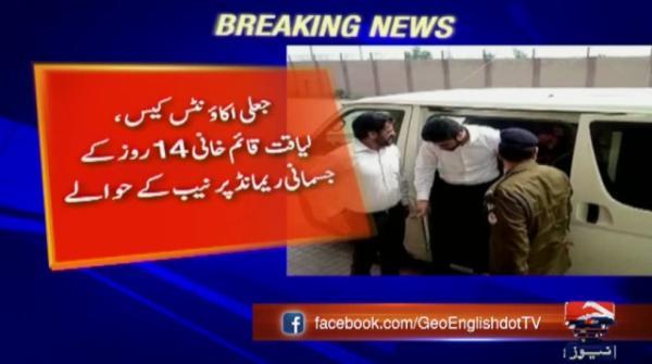 Former DG Parks Liaquat Qaimkhani remanded into NAB custody