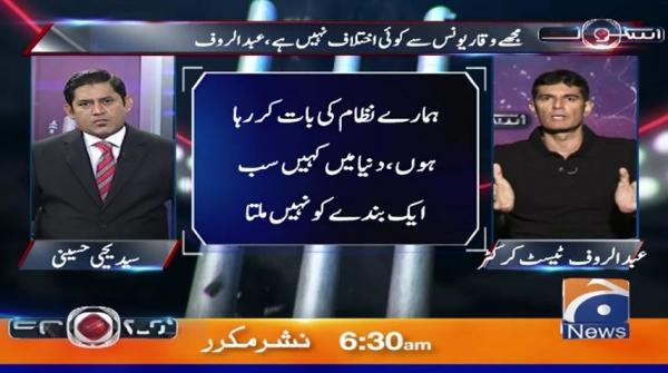 Score | Abdur Rauf | 24th September 2019