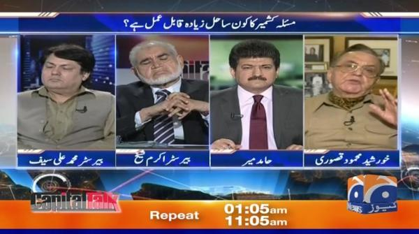 Capital Talk | 24th September 2019