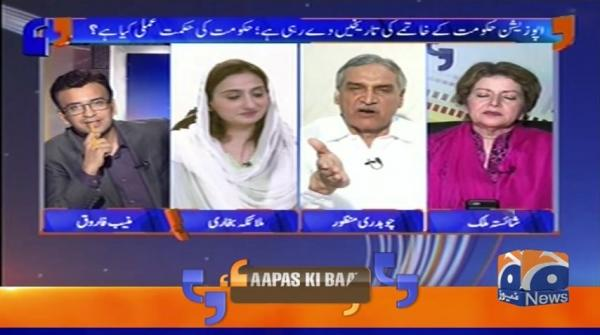 Aapas Ki Baat | 25th September 2019