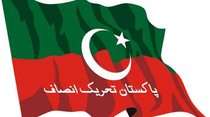 PTI fails to comply with Right to Information Act