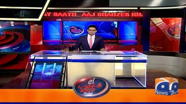 Aaj Shahzeb Khanzada Kay Sath | 26th September2019