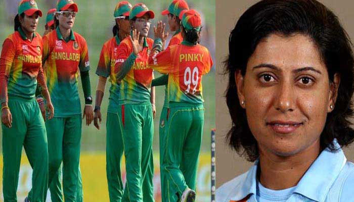 Indian Coaches Not To Travel To Pak With Bangladesh Women's Cricket Team""