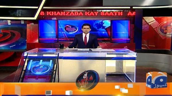 Aaj Shahzeb Khanzada Kay Sath | 30th September 2019
