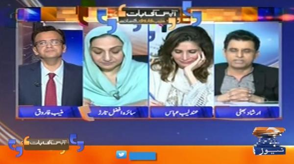 Aapas Ki Baat | 30th September 2019