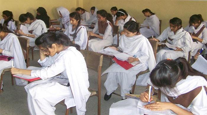 SSC Part 1 Result 2019 – 9th Class Result Announced for general and science group