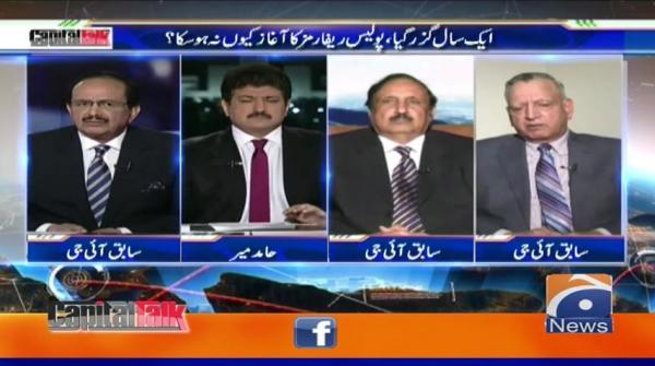 Capital Talk | 2nd October 2019