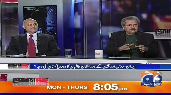 Capital Talk | 3rd October 2019