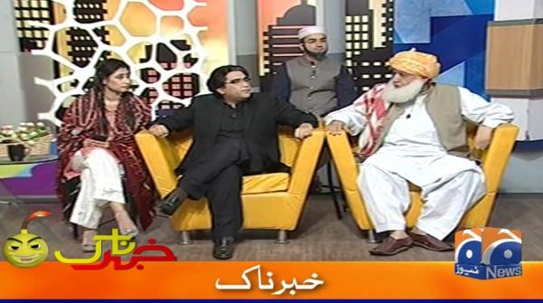 Khabarnaak | 3rd October 2019