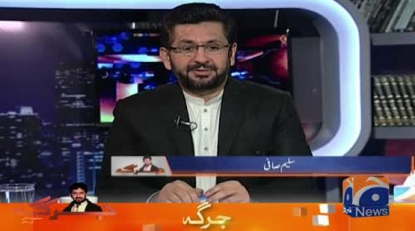 Jirga | 5th October 2019