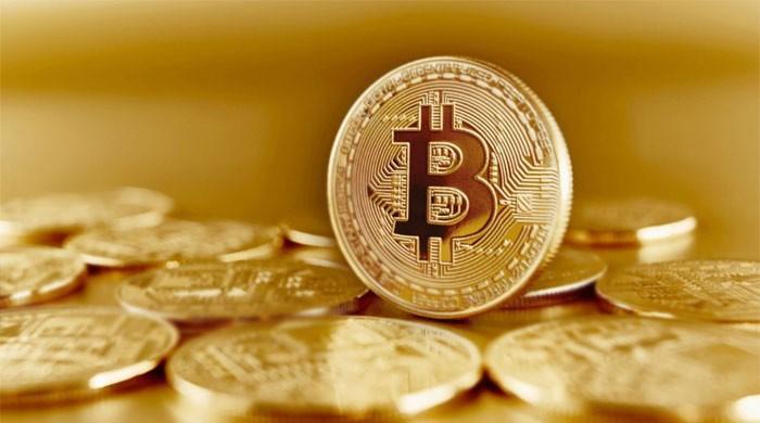 1 pkr btc piattaforme di trading di bitcoin in sud africa
