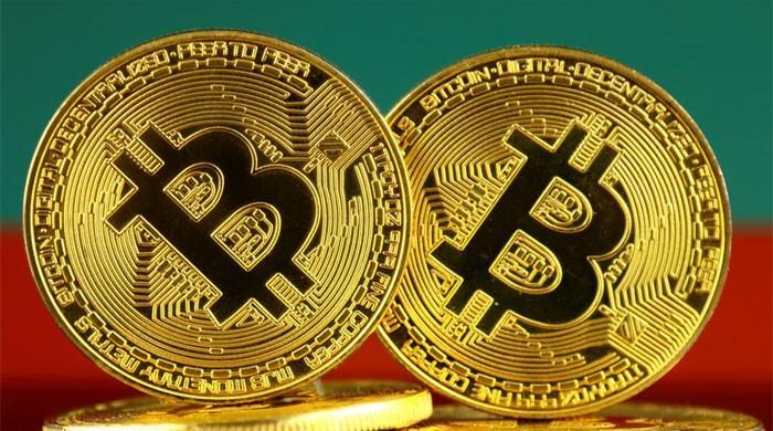 bitcoin backout in pakistan