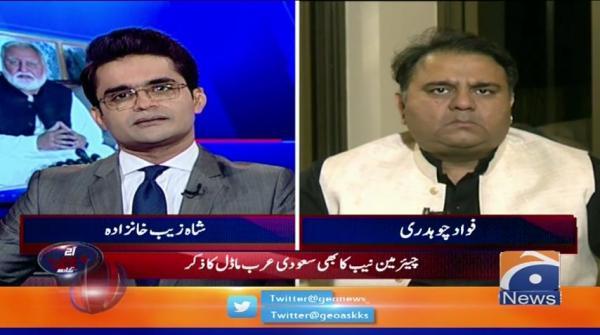 Aaj Shahzeb Khanzada Kay Sath | 8th October 2019