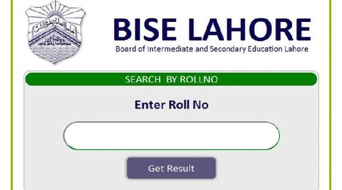 BISE Lahore announces Intermediate part 1 result 2019