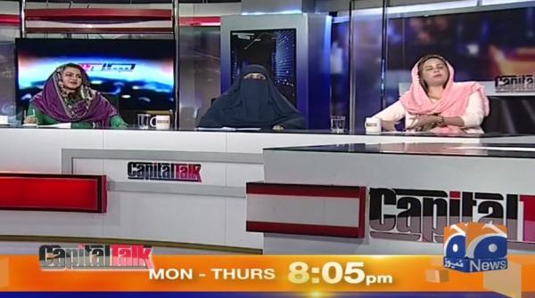 Capital Talk | 9th October 2019