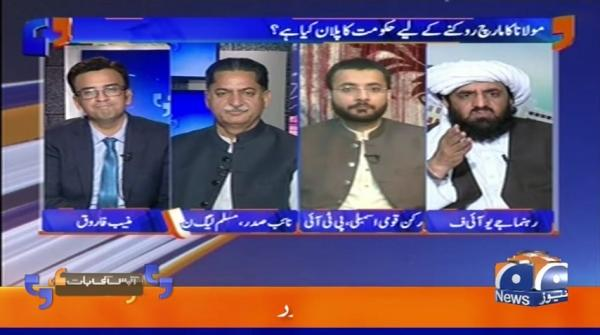 Aapas Ki Baat | 9th October 2019