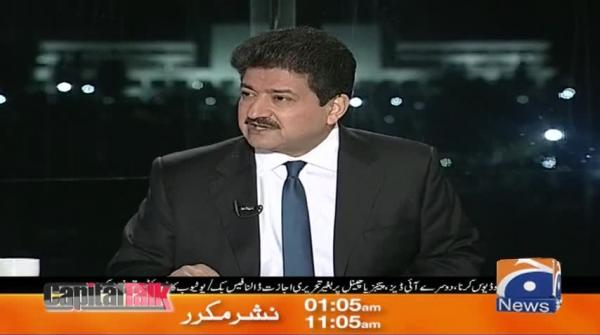 Capital Talk | 10th October 2019