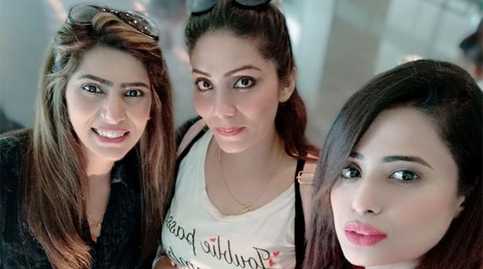 Lahore actress disappears in UK after claiming 'slavery'