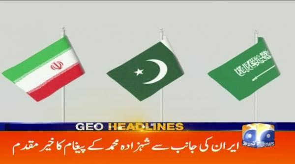 Geo Headlines 12 PM | 13th October 2019