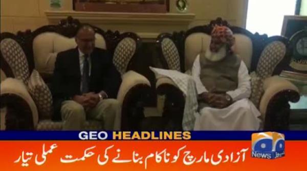 Geo Headlines 01 PM | 13th October 2019