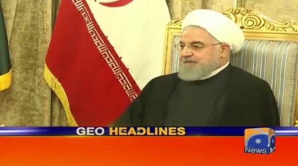 Geo Headlines 11 PM | 13th October 2019