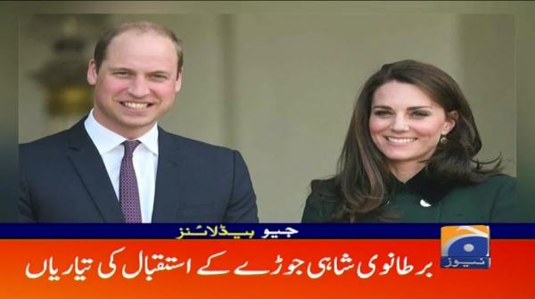 Geo Headlines 08 AM | 14th October 2019