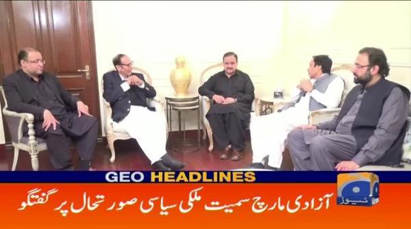 Geo Headlines 04 PM | 14th October 2019