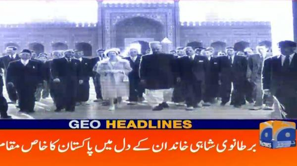 Geo Headlines 06 PM | 14th October 2019
