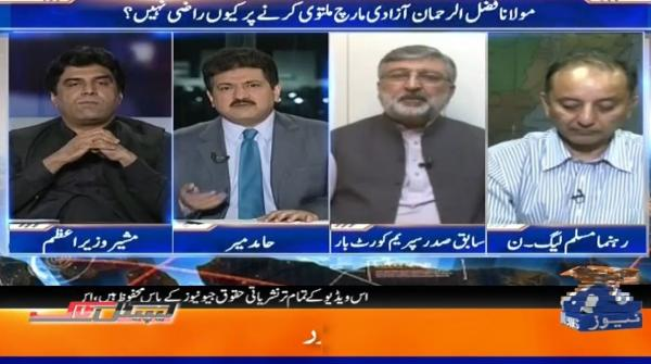 Capital Talk | Hamid Mir | 14th October -2019