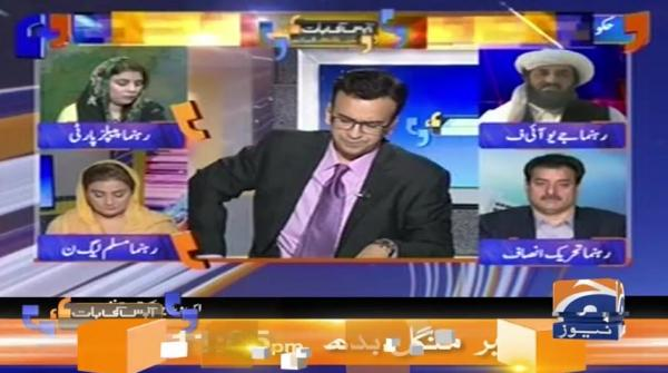Aapas Ki Baat | Muneeb Farooq | 14th October 2019