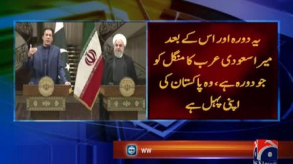 PM Imran to Rouhani: Wish to facilitate, not mediate, between Iran, Saudi Arabia