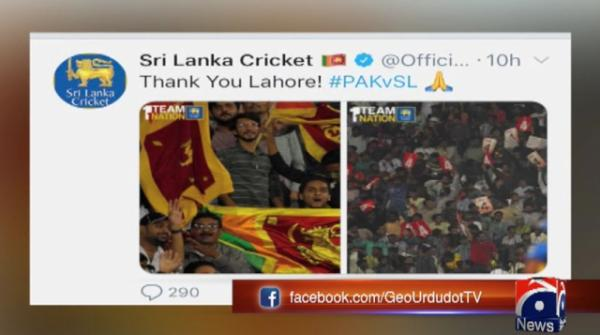 PCB disappointed over Sri Lanka cricket chief's remarks about team security