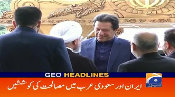 Geo Headlines 08 AM | 15th October 2019