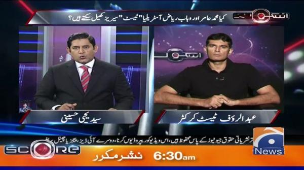 Score | Yahya Hussaini | Abdur Rauf | 15th October 2019