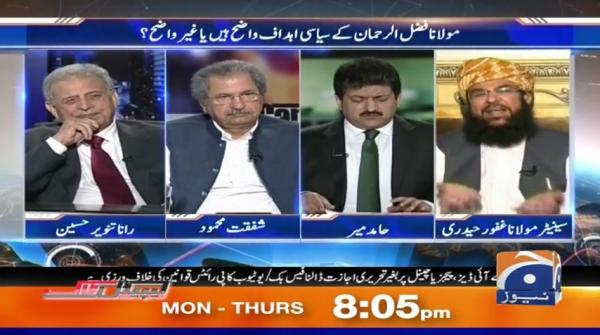 Capital Talk | Hamid Mir | 15th October 2019