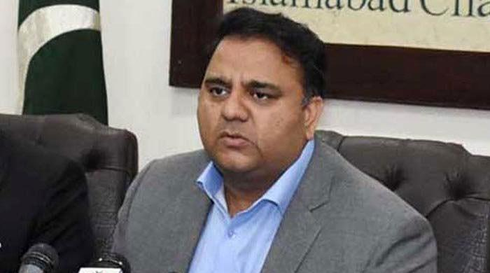 Fawad Chaudhry cautions masses not to look towards govt for jobs